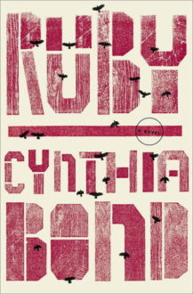 'Ruby' by Cynthia Bond – A #30Authors Book Review